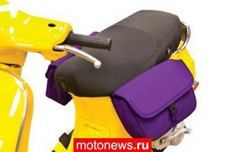 Подседельные сумки Kwik Tek для скутеров