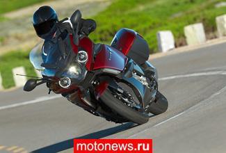 BMW начал принимать заказы на K1600