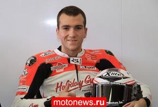 Moto2: Хавьер Симеон будет гонять в RTL Sport