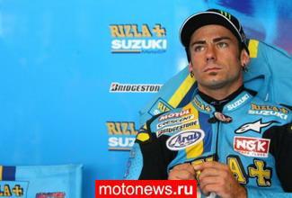 Хопкинс будет участвовать в катарском тесте MotoGP