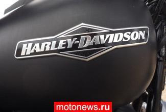 Harley-Davidson отзывает более 6 тысяч мотоциклов