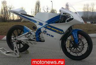 Sherco представил свой байк для Moto3