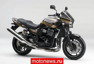 Новая раскраска для японской версии Kawasaki ZRX1200