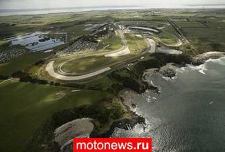 MotoGP: Схватка по поводу этапа в Филип-Айленде