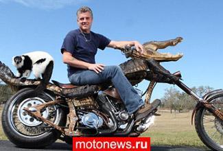 Мотоцикл-крокодил из Флориды