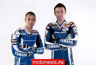 Yamaha Racing представила мотоциклы и пилотов WSBK