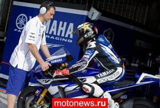 MotoGP: Yamaha вступает в новый сезон без титульного спонсора