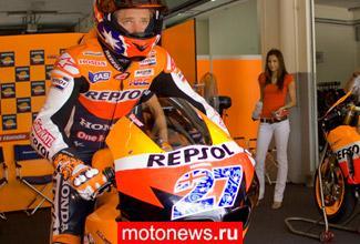 MotoGP: Стоунер лучший в первый день второго теста в Малайзии
