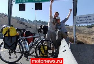 Из Бельгии в Израиль на велосипеде