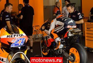 MotoGP: Второй день теста в Сепанге возглавили пилоты Repsol Honda