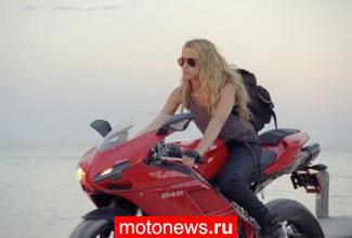 Мотоцикл Ducati опять засветился в кино