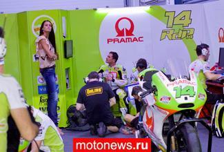 MotoGP: де Пунье планирует быть в норме для домашней гонки