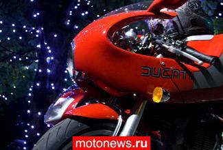 В Москве состоится очередная вечеринка Ducati-party!