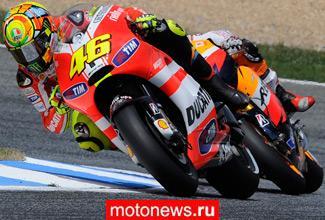 MotoGP: Росси vs Стоунер - дуэль продолжается