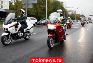 Тест-драйв мотоциклов BMW в формате мотопробега