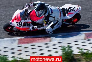 Максим Аверкин выиграл первый этап российского супербайка