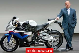 BMW говорит «нет» MotoGP. Пока