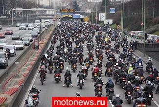 Массовый протест мотоциклистов во Франции
