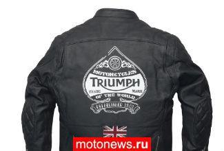 Новая коллекция мотоэкипировки от Triumph