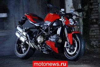 Набор аксессуаров для Ducati Streetfighter
