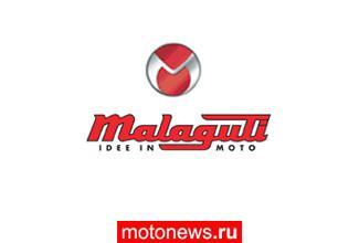 Перестанет ли существовать Malaguti?