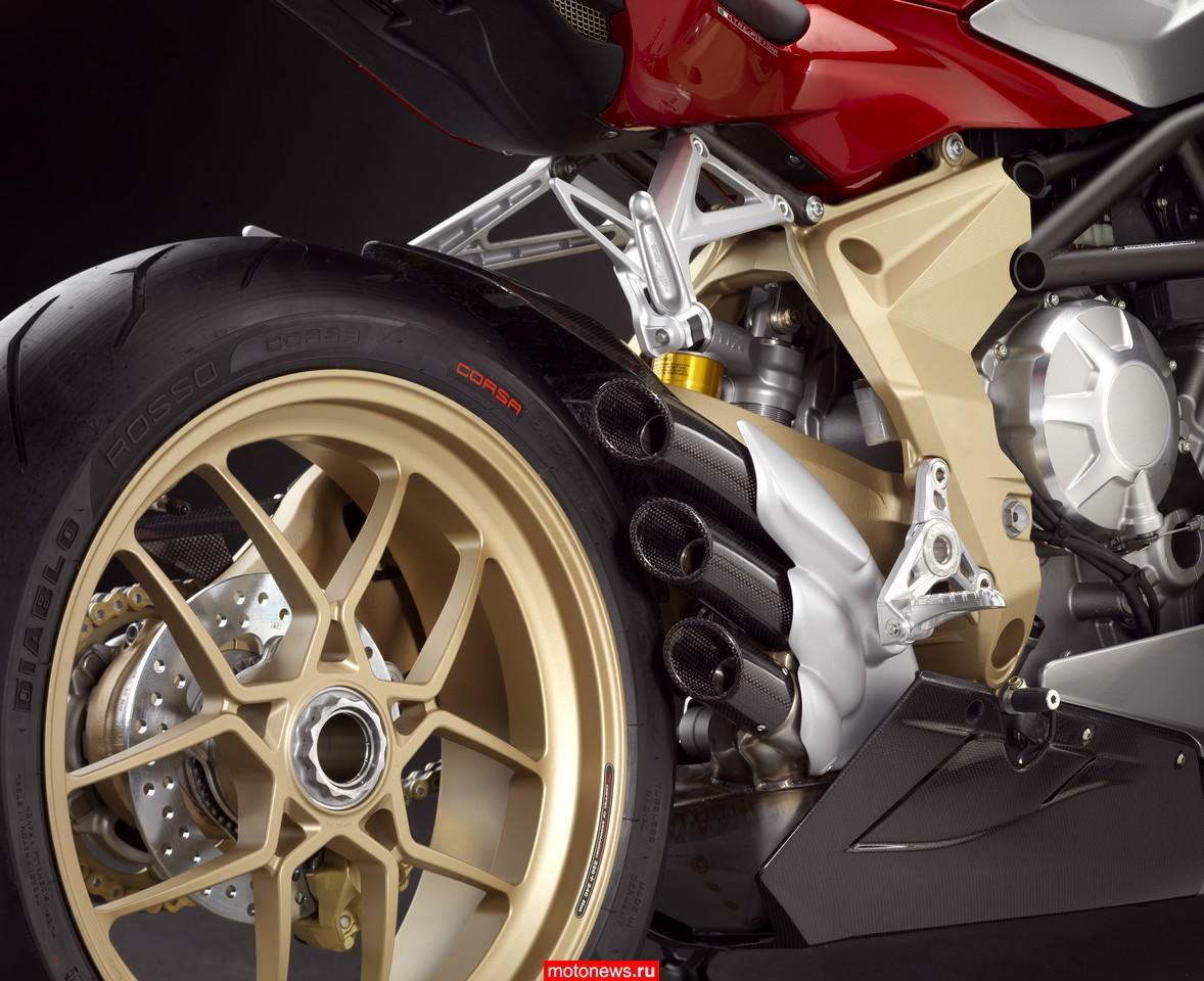 MV Agusta F3 Serie Oro вот-вот появится