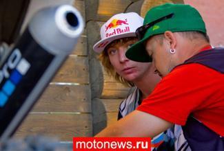 Алексей Колесников откроет школу по мотофристайлу
