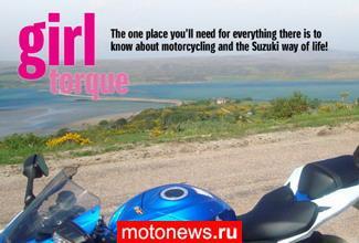 Suzuki – специально для девушек