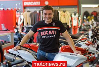 Александр Митин: продажи выросли в 4 раза по сравнению с докризисным 2007