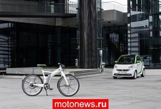 Daimler выходит на рынок электровелосипедов