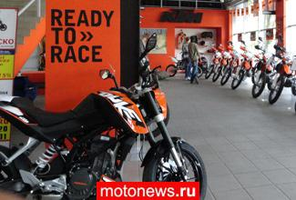Россиянин выиграл мотоцикл KTM в мировом конкурсе