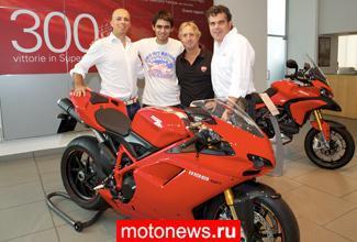 Ducati - экскурсия по заводу...