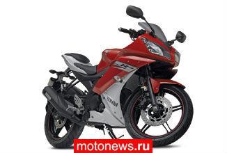 Yamaha представила модифицированный R15 для индийского рынка