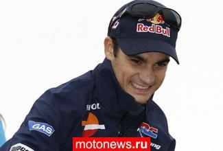 MotoGP: Полные итоги Гран-при Японии