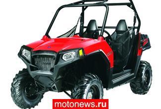 Новый RZR 570 от Polaris