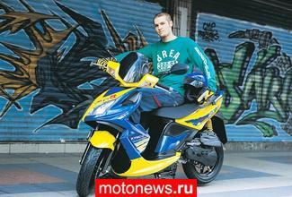 Kymco подписала контракт с BMW