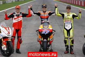 MotoGP: Полные итоги Гран-при Валенсии и чемпионата-2011