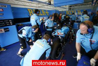 Suzuki уходит из MotoGP