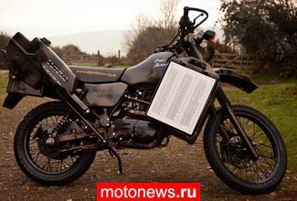 Harley-Davidson в честь павших воинов