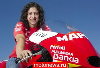 В Moto2 появится девушка
