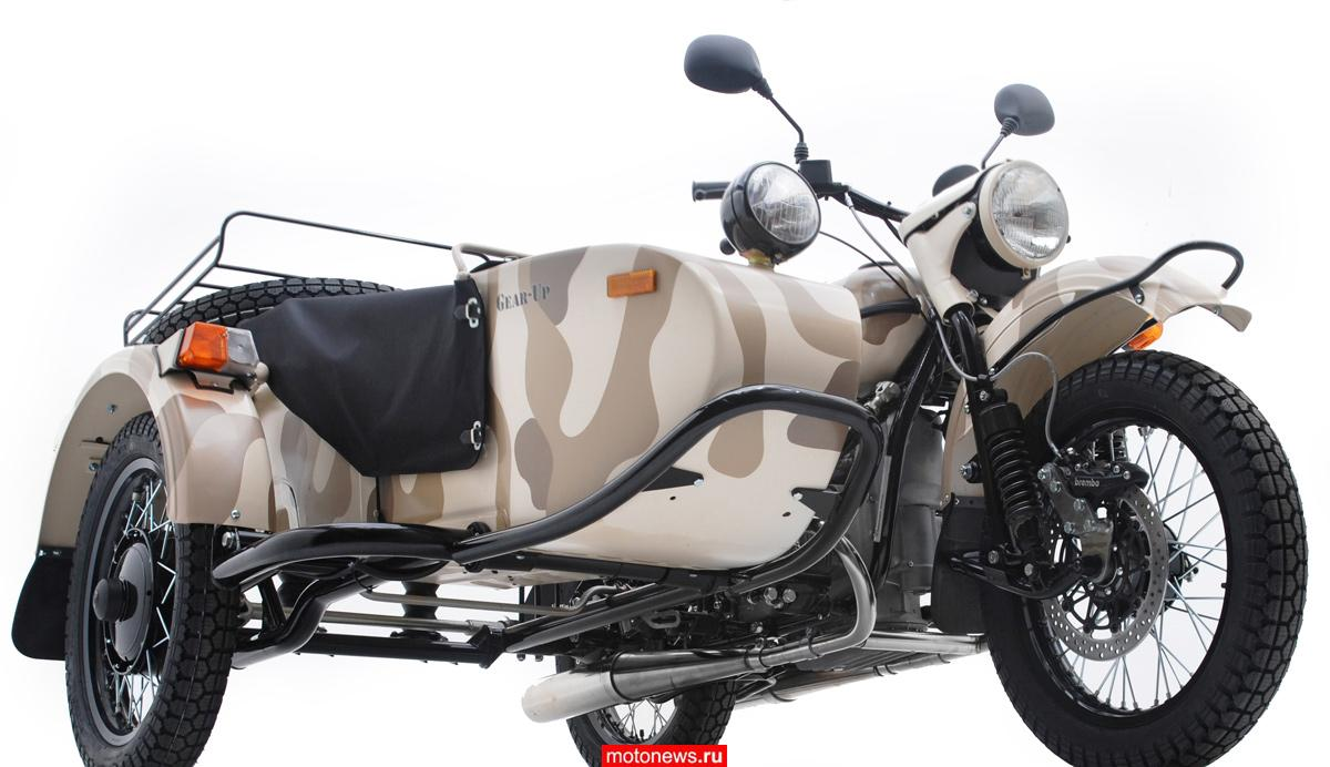Мотоцикл урал с коляской фото