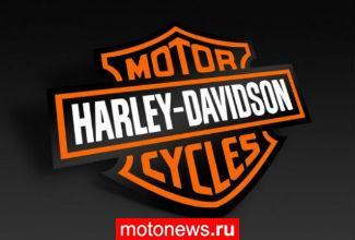 Harley-Davidson - по-прежнему самый-самый? Или не совсем
