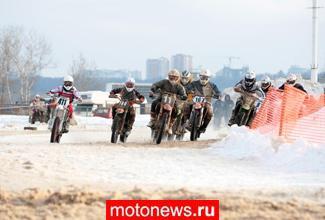 В Москве стартует Зимний кубок по мотокроссу!