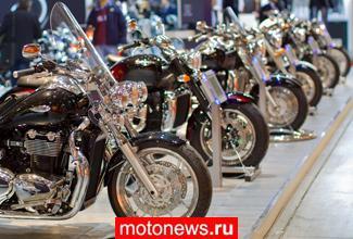 Большинство покупателей мотоциклов смотрят на марку и дизайн