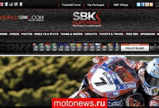 Официальный сайт WSBK заговорит по-русски