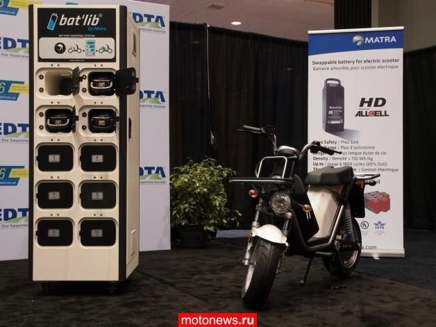 Новая система обмена батарей для электроскутеров 20f437d81af