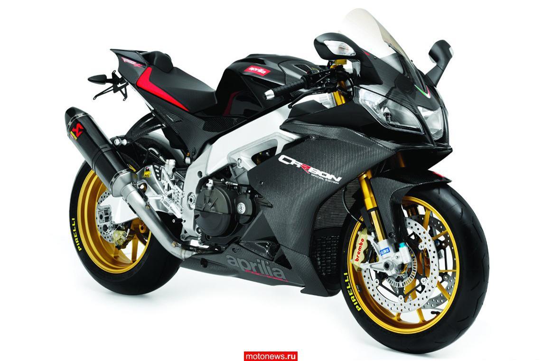 Мотоцикл aprilia rsv4 carbon special edition