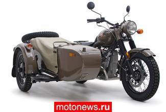 Русский мотоциклетный бренд Урал продолжает расти