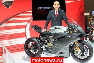 Ducati презентовала 1199RS13