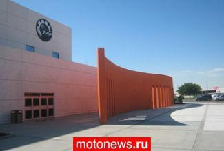 BRP строит новый завод в Мексике